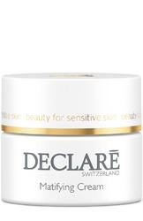 Declare Matifying Cream