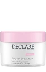 Declare Silky Soft Body Cream